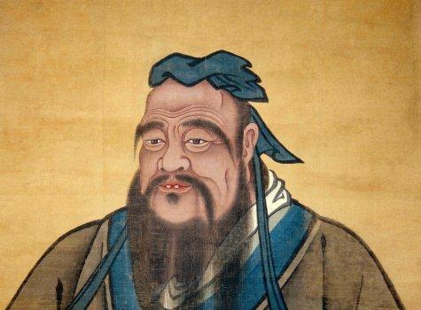 confucius_009.jpg
