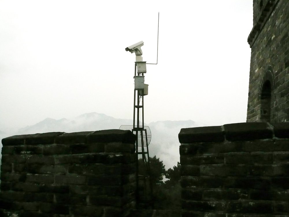 Great_CCTV_camera_on_the_Great_Wall_of_China.jpg