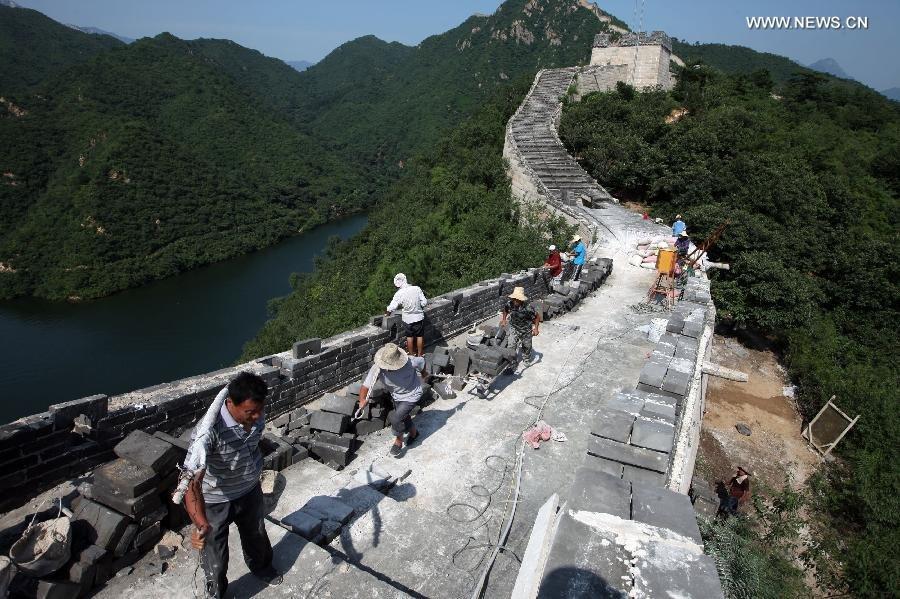 Great_Wall_s_Xishuiyu_Section_in_Beijing_under_renovation.jpg
