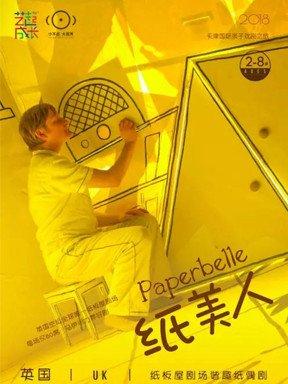 Paperbelle.jpg